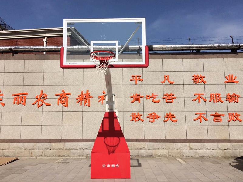 东丽农商篮球场