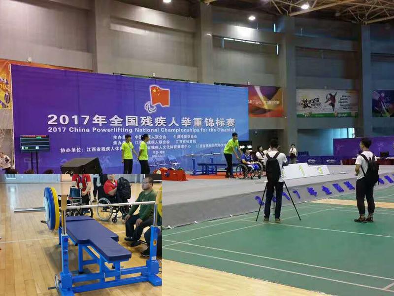 2017南昌残运会