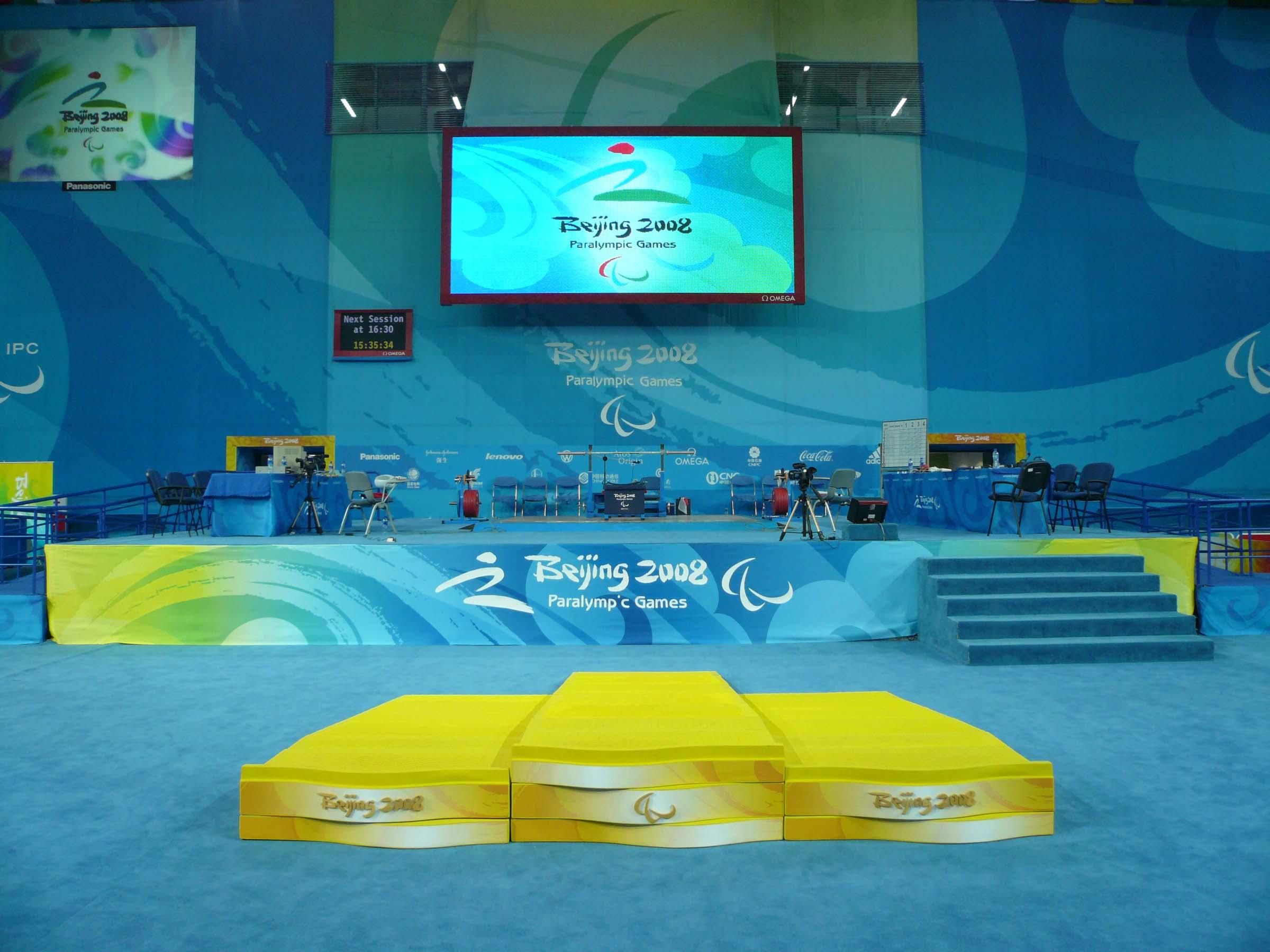 2008年残奥会
